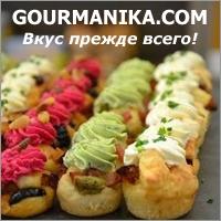 Gourmanika