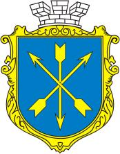 Khmelnitski – Хмельницький