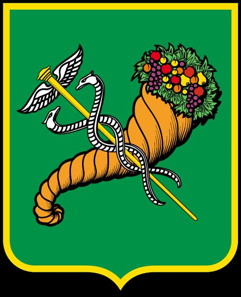 Kharkiv – Харків