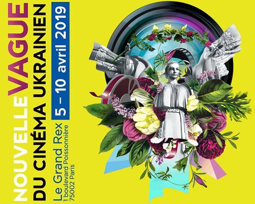 Le festival «Nouvelle Vague du Cinéma Ukrainien»